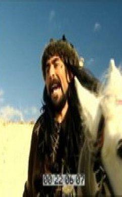 Dede Korkut Hikayeleri Bamsı Beyrek Full HD izle