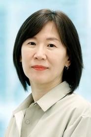 Kwak Sin-ae