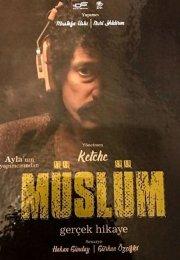 Müslüm Yerli Film Full İzle