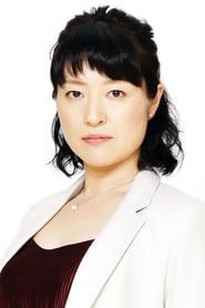 Harumi Shuhama